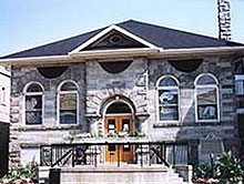 Fergus Branch (Wellington County Public Library)